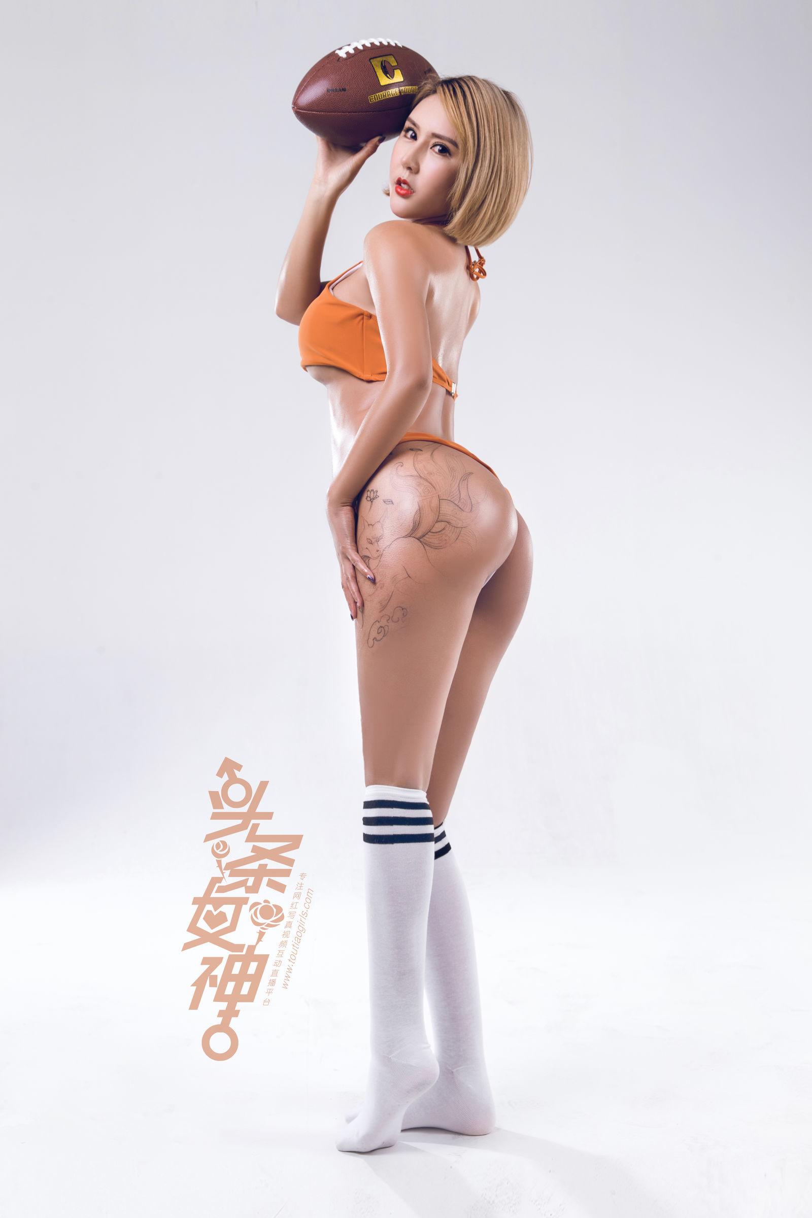 娜依灵儿 - 超级碗爆弹