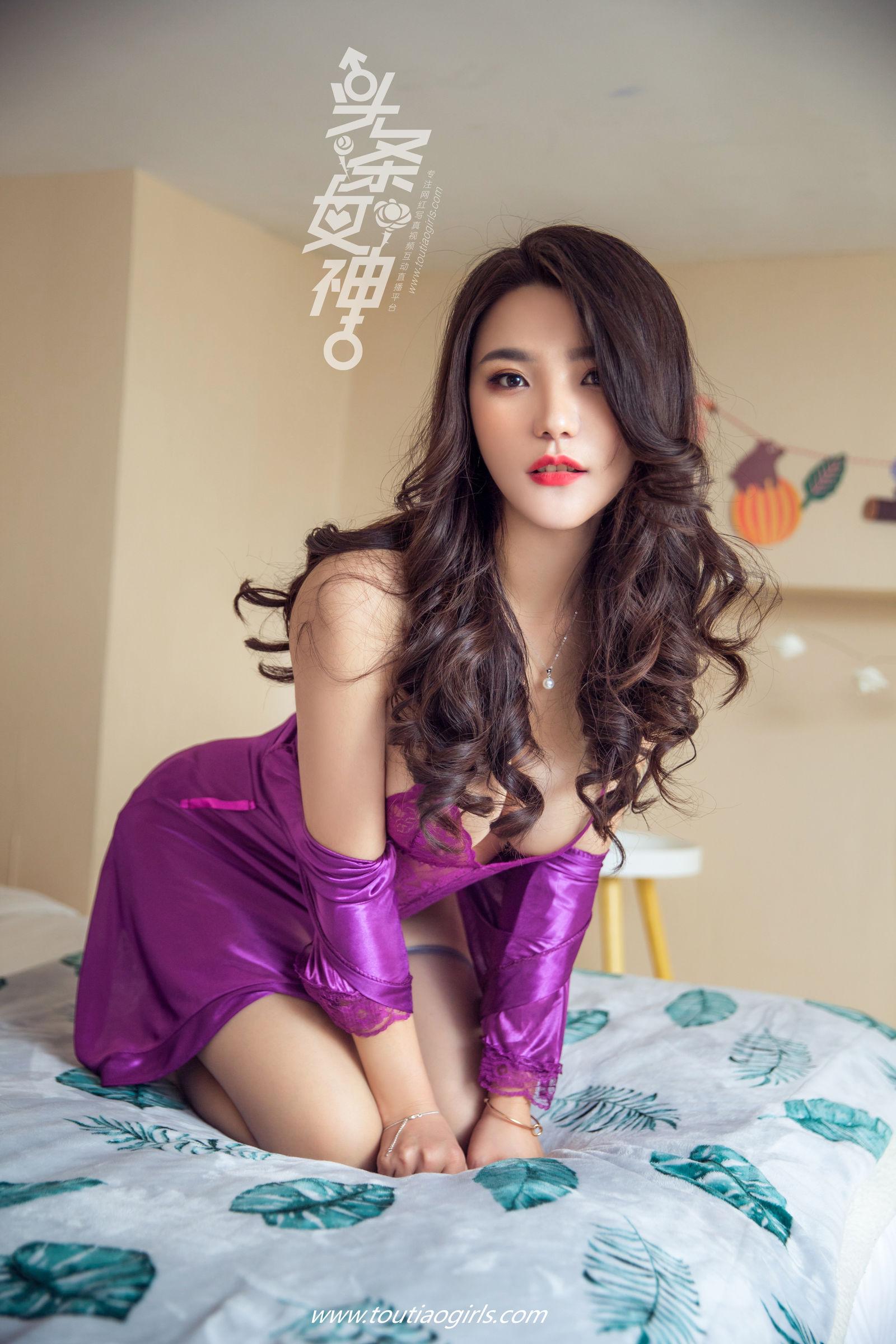 唐嫣 - 蜜汁熟女2 写真套图