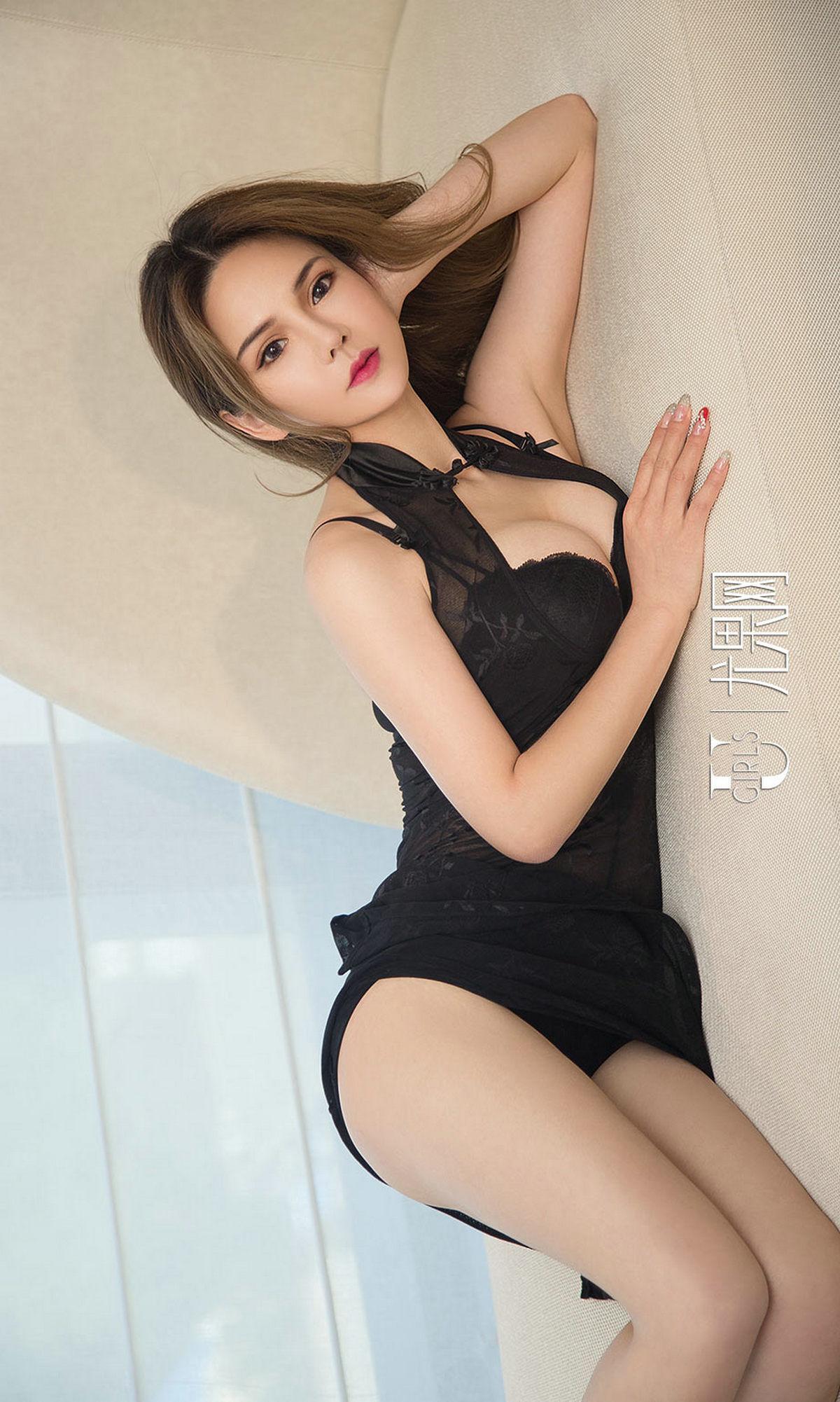 林若熙 - 夏日冰沙 写真套图