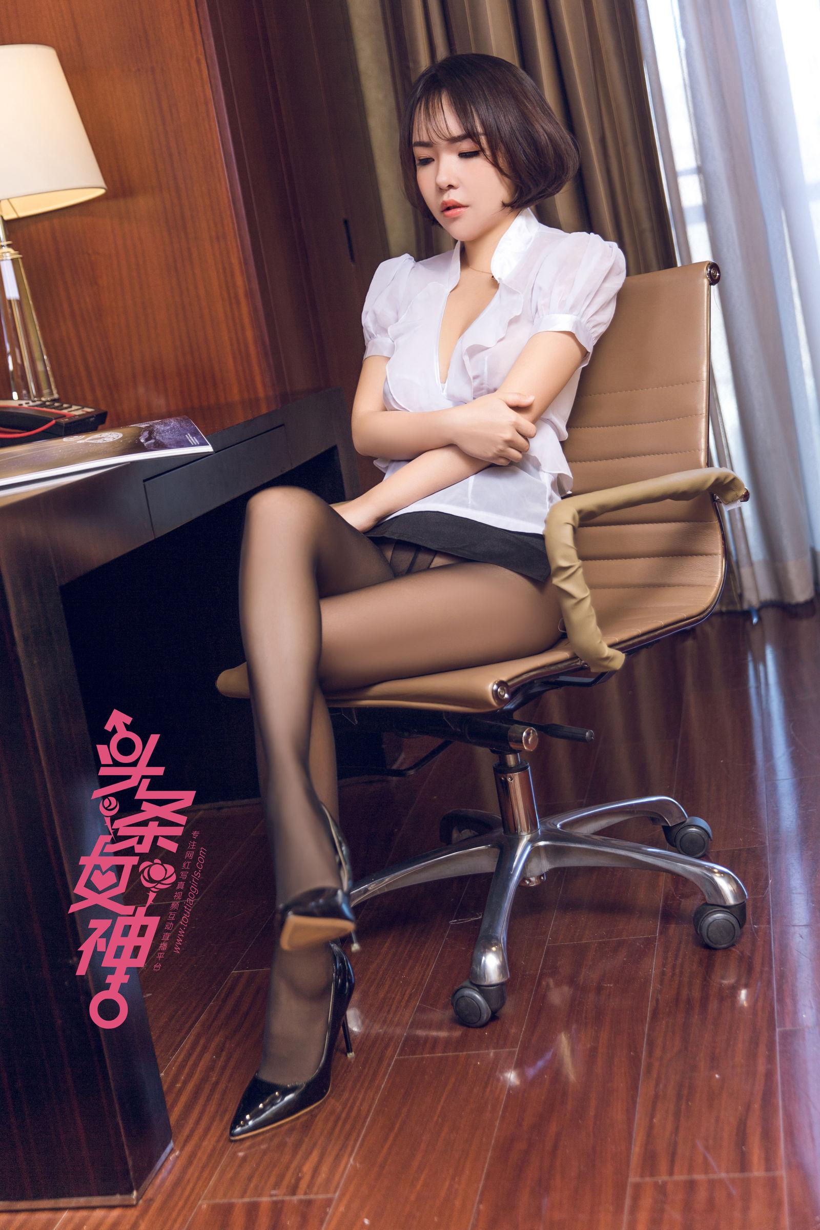 唐雅雯 - 总裁助理
