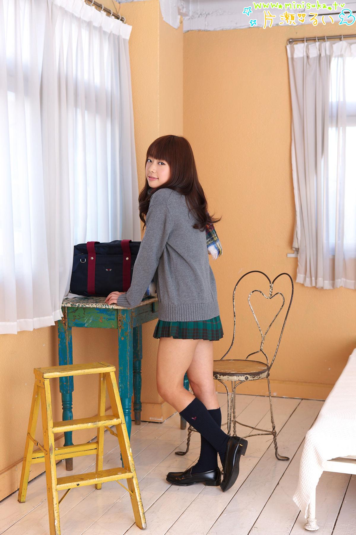 Rui Katase 折田唯菜 - Regular Gallery
